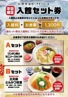 200900_さくら_入館セット_ポスター (004).jpg