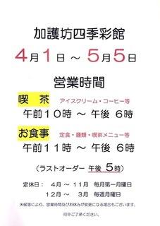 スキャン 2021-03-31 11.31 1.jpeg