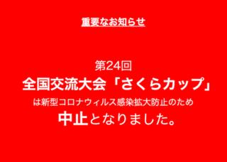 スクリーンショット 2020-04-02 21.40.40.png