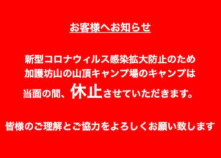 スクリーンショット 2020-04-14 9.25.33.png
