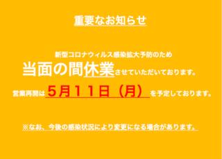 スクリーンショット 2020-04-22 9.05.41.png