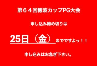 スクリーンショット 2021-06-24 0.14.37.png