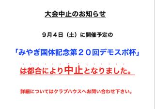 スクリーンショット 2021-08-06 22.58.45.png