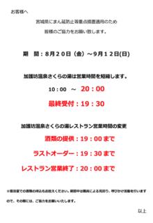 スクリーンショット 2021-08-21 16.16.04.png