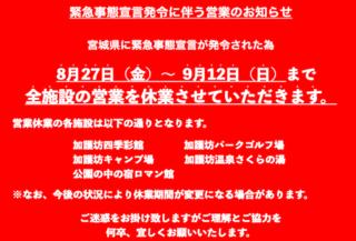 スクリーンショット 2021-08-27 14.15.15.png