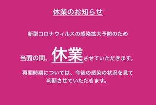 IMG_1850 2.jpg