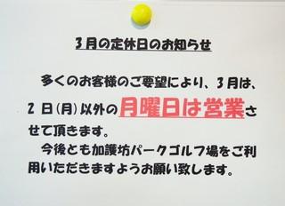 P1010022.JPG