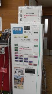 S2810002.JPG