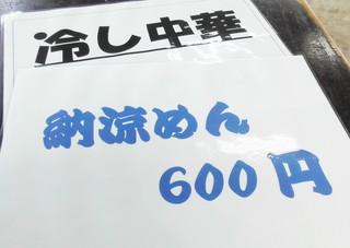 S3260028.JPG